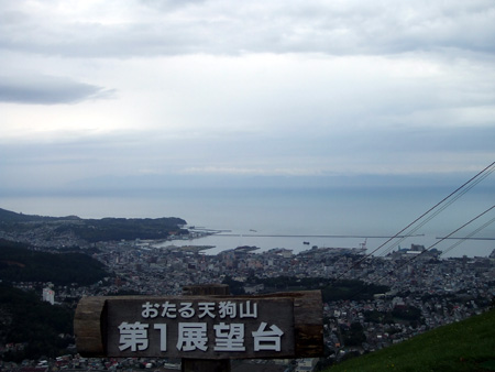 北海道⑮.JPG