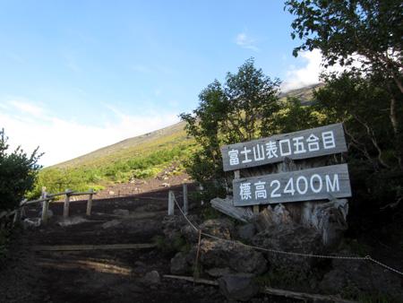 富士山⑪.JPG