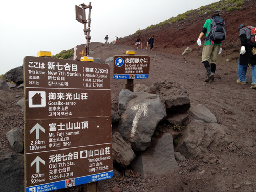 富士山⑭.JPG