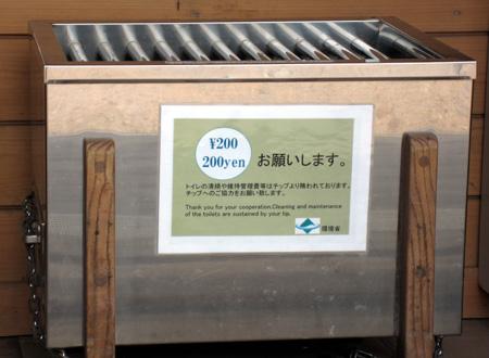 富士山⑳6.JPG